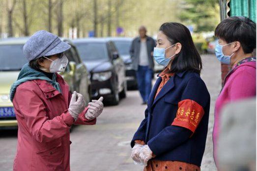北京:有序放开快递、装修、房屋中介、家政人员等进小区