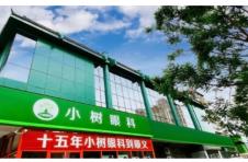 预约挂号丨北京大学人民医院眼科特需专家吴夕教授,即将出诊!