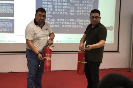 上海古乾智能传输有限公司开展消防实地演练活动