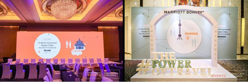 万豪国际集团于五城启动2021幸会万豪大中华区巡展 凭借丰富的品牌矩阵,多元的目的地布局和会议礼遇开启精彩会聚时刻